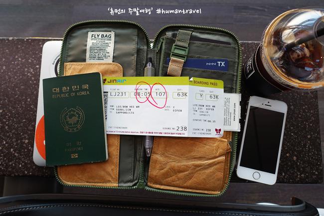 [휴먼의 주말여행] 두 번째 비행(1) - 겨울의 훗카이도, 그 하얀 관문 신치토세공항  -