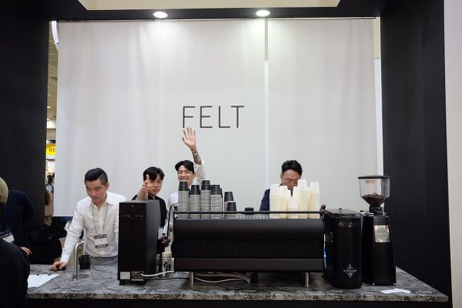 [주간커피, 4월 2주] 커피엑스포