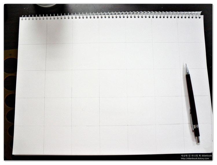 [딴북]랜더링 3.평반지 그리기