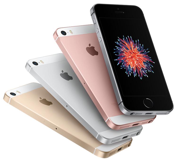 아이폰SE 판매가 주요 10개국 비교,  한국은 정말 호갱인가?