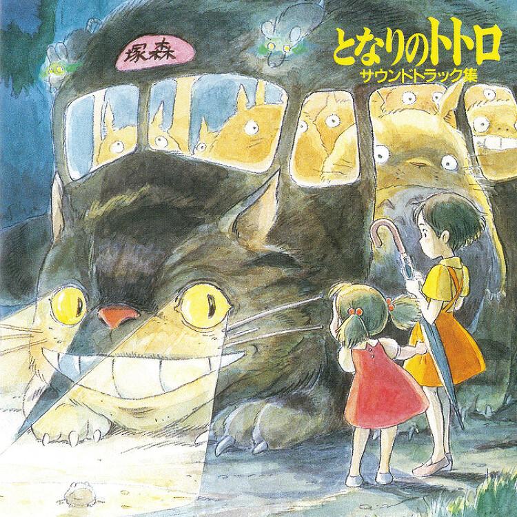 [지브리 스튜디오-추천음악] 지브리의 과거를 추억하다. (となりのトトロ My Neighbor Totoro)  이웃집 토토로 OST 분석과, 이웃집 토토로 줄거리 및 내용 다시 보기