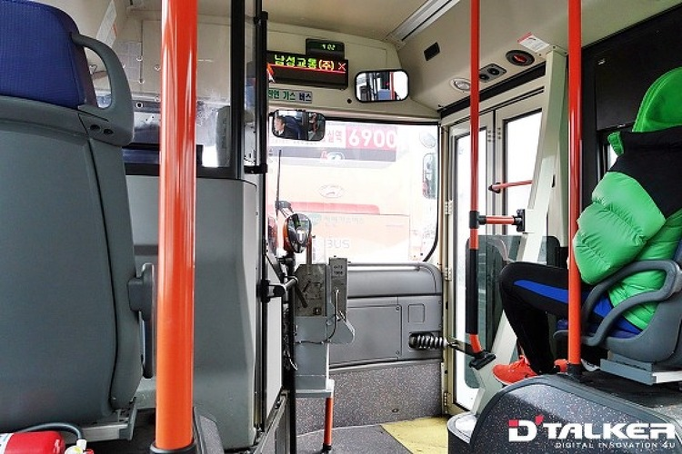 단대오거리행 4419번 버스 타고 광대역 LTE 속..