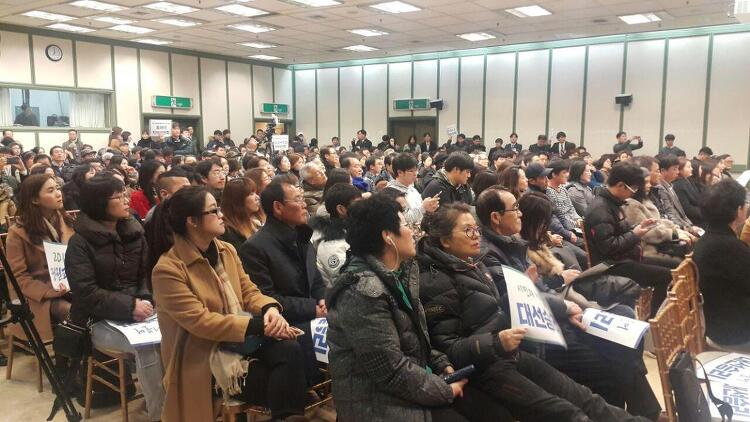 이번엔 더불어민주당 부산시당이 주최한 신입..