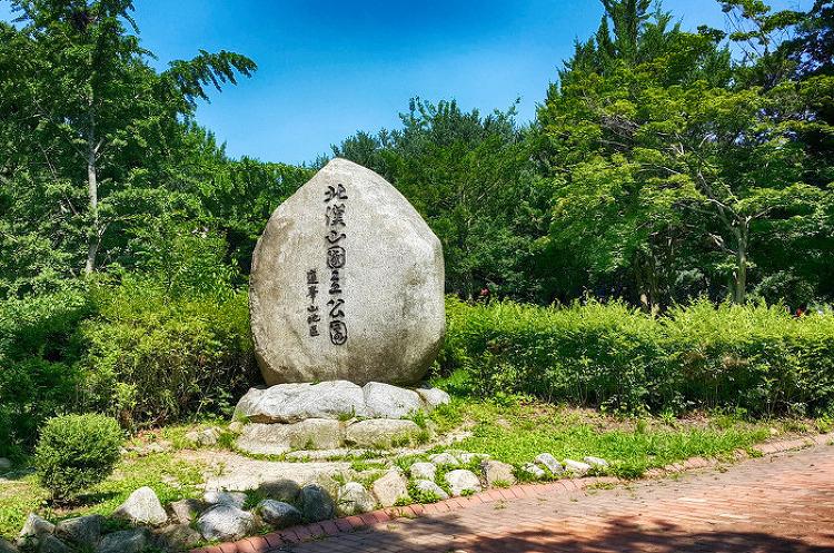 도봉산 산행 다락능선-포대정상-망월사-원도봉계곡