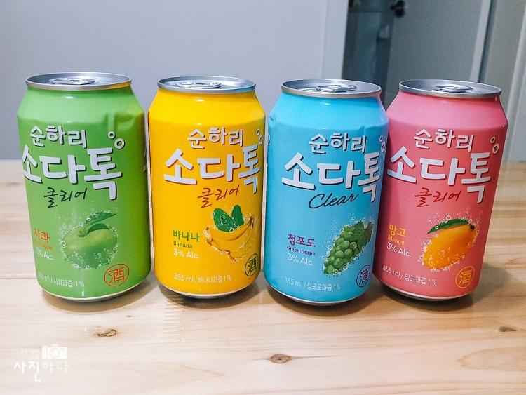 순하리 소다톡 클리어~! ^^;