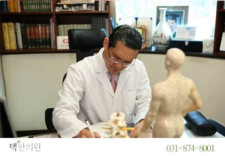 의정부한의원 척추관협착증사례자[2018.3.8]