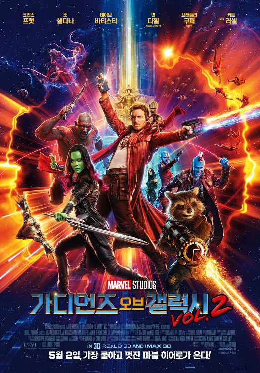 가디언즈 오브 갤럭시 VOL.2 Guardians of the Galaxy Vol. 2 (2017)