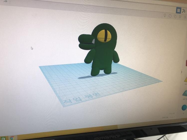 TINKERCAD 팅커캐드 3D모델링 교육