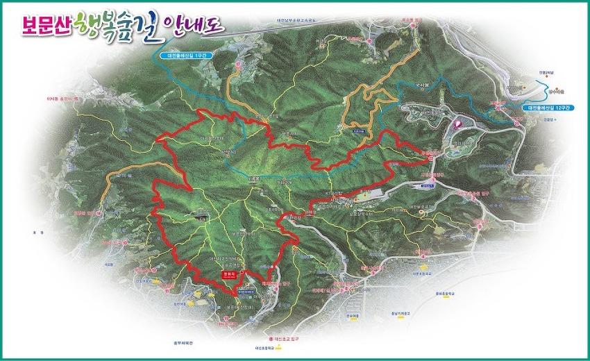 대전가볼만한곳 보문산 행복숲길 따라 걸어보실래요?