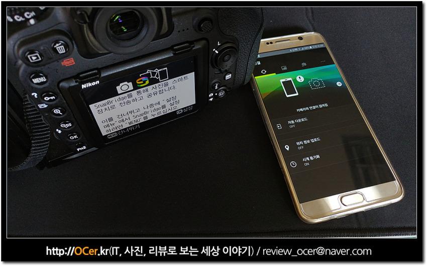 니콘 D500 DSLR 카메라 스냅브릿지 활용해보기