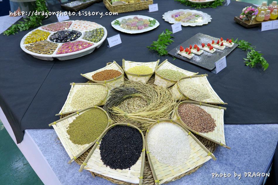 2017 대한민국 국제요리&제과 경연대회, 조리인들의 축제의 장