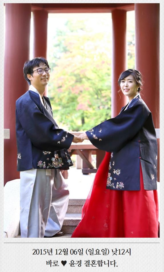 청첩장 - 김바로 결혼합니다.