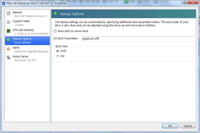 111D314A4DD0C48A04C087 Monomodo de inicialização do Linux da Citrix XenCenter - inicialização senha de root