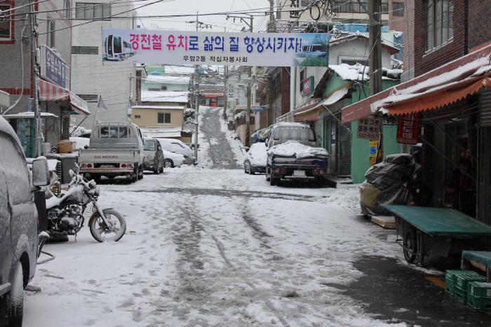 드라마 타짜 촬영 우리 동네 사진 1