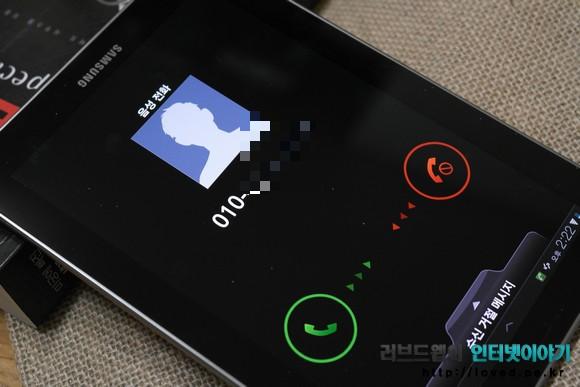 KT 아이폰 유심을 꼽은 SKT 갤럭시탭 7.7 전화 통화 가능