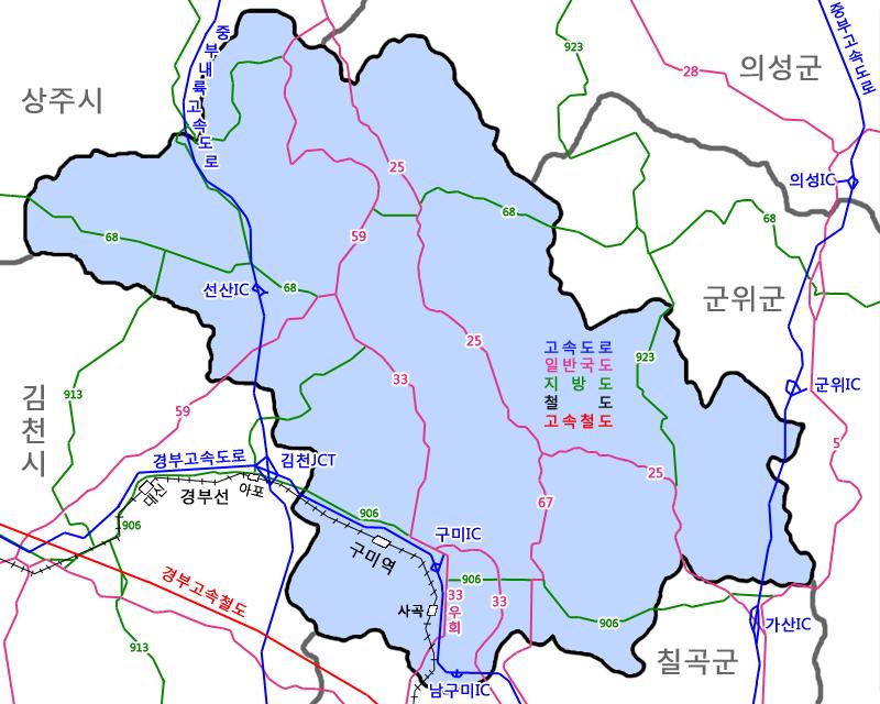 구미시 교통 네트워크 지도