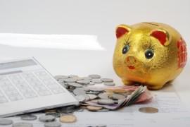 정기예금 은행이자율 비교, 정기예금 금리비교