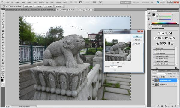 포토샵 흐림효과 블러 필터(Blur Filter)