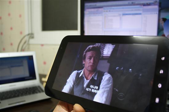 갤럭시탭으로 컴퓨터에 저장된 동영상 보기