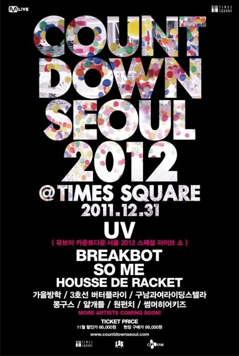Countdown seoul 2012 for Housse de racket roman