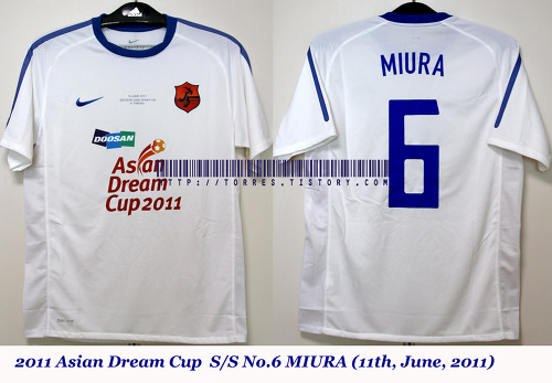 2011 Asian Dream Cup JS Friends players S/S No.6 MIURA (Vs.Navibank 15th,June,2011)