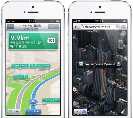 iOS 6 애플지도