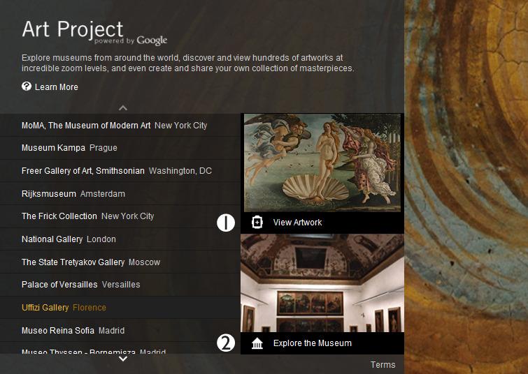 구글 아트 프로젝트