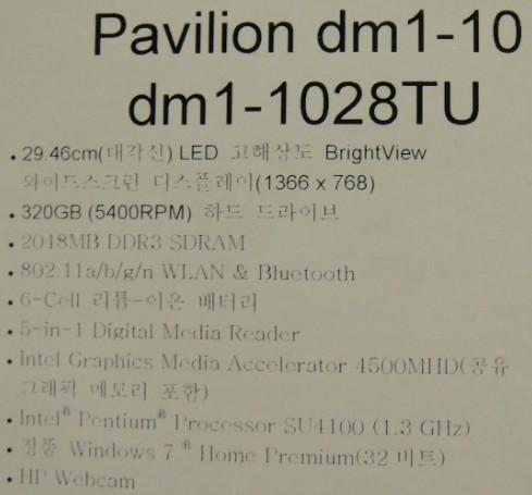 HP 파빌리온 dm1 spec