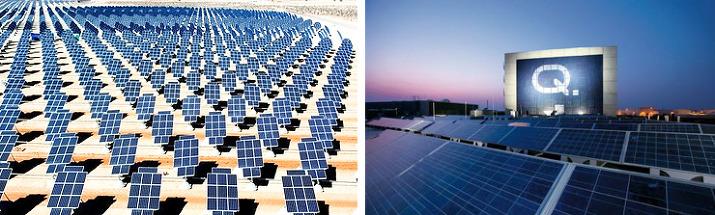 한화,한화데이즈,한화그룹,한화프렌즈,한화프렌즈 기자단,뱌뱌뱌,여행,독일,선진국,겔젠키르헨,친환경,태양,태양광,태양열,태양 에너지,함부르크SV, 푸라이부르크,중공업,도시,탄소 다이어트,기후변화,환경,축구,Solarcollector,한화솔라원,한화솔라,한화솔라에너지,큐셀