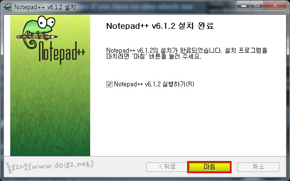 Notepad++(노트패드++) v.6.1.2 설치완료
