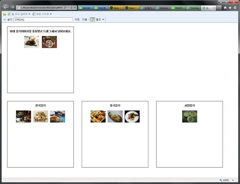 Biew html5 for Html5 center div