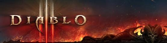 디아블로3/Diablo3