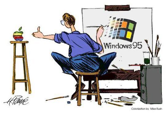 이미지 출처: 구글 이미지 검색, http://www.deskpicture.com/DPs/Technology/Windows95_1.html, 일부 편집수정