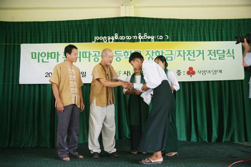 미얀마 유아따지 초등학교_3