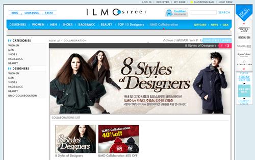 디자이너 브랜드 콜라보레이션, 소비자 만족과 새로운 기회