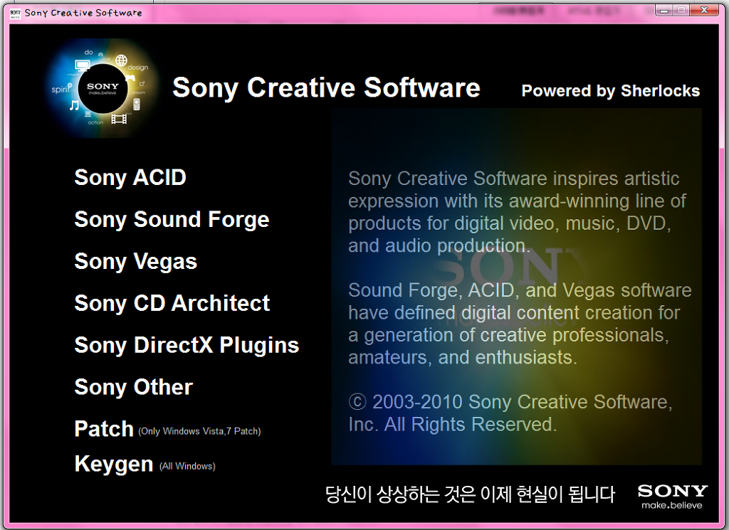 Sony creative software by sherlocks