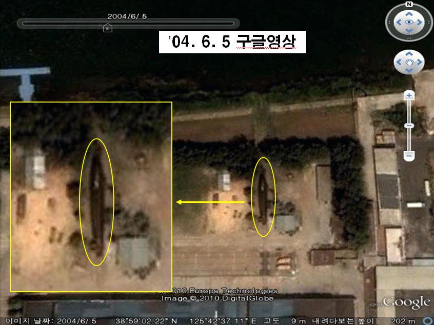 사진출처=연합뉴스
