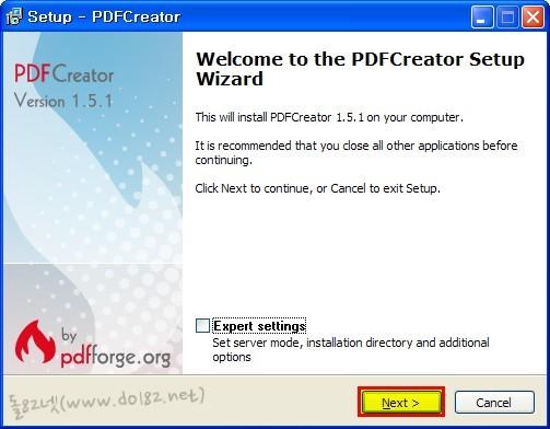 PDFCreator 설치