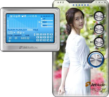 [C1006] M3 Skin - YoonA innisfree 1