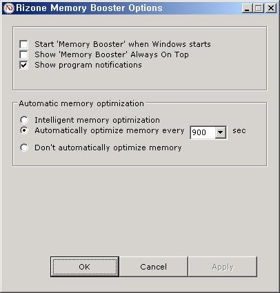 익스플로러9 메모리