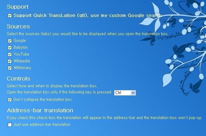 파이어폭스 부가기능 번역기 Quick TransLation-qtl 13.8 구버전
