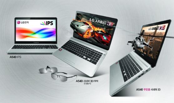 무안경 3D 노트북 엑스노트 A540-H