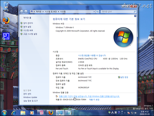win7_rc_kr_17