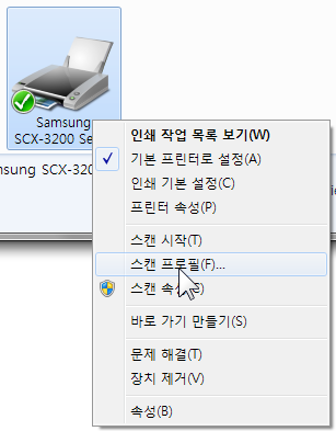 windows7_scanner13