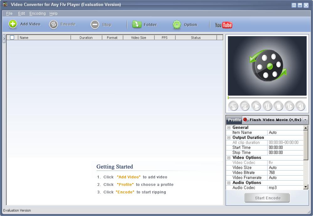 설치한 뒤 실행 화면 2 - SocuSoft Video Converter