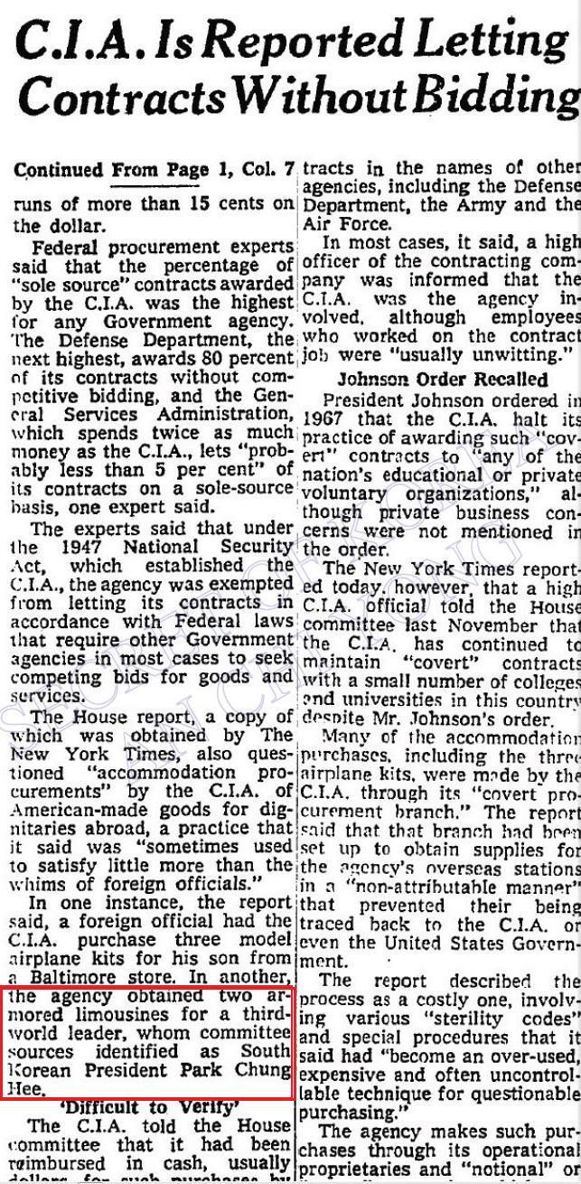 안치용,'박정희 대미로비 X파일'출판 : 미국의 청와대도청은 실재- 박정희 방탄차 알고보니 CIA가 제공 - 1976년 1월 27일자 뉴욕타임스보도