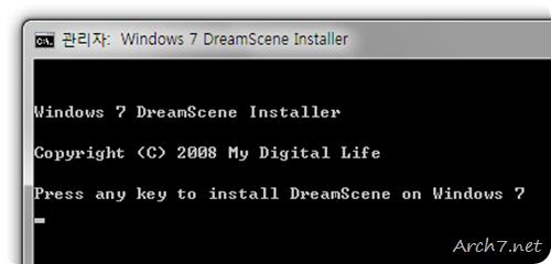 dreamscene_for_w7 (3)