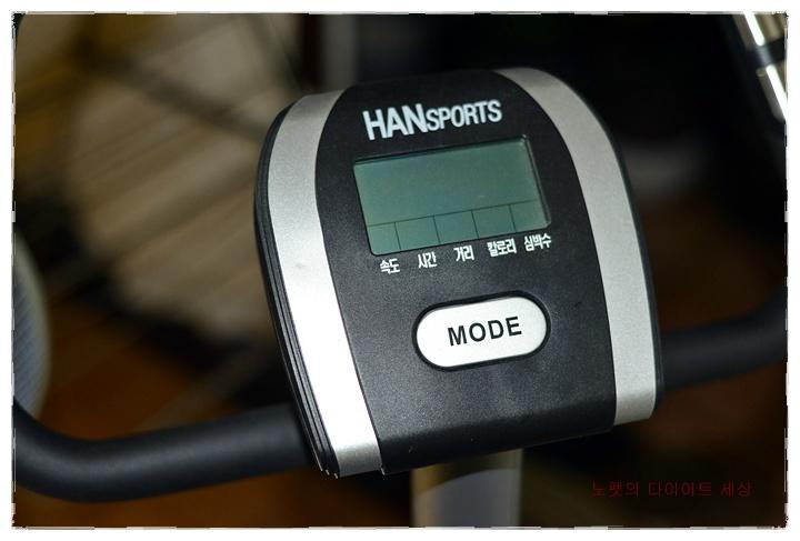 속도, 시간, 거리, 칼로리, 심박수 정보