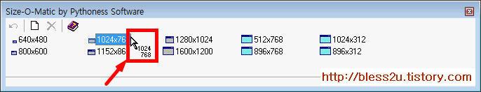 윈도우 해상도 ( 창 크기 ) 조절 프로그램             Size-O-Matic 4