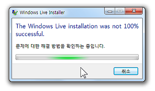 The Windows Live installation was not 100% successful.